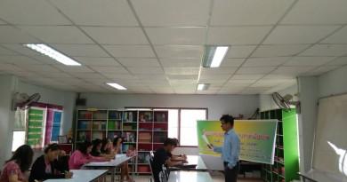 โครงการสอนเสริมวิชาอังกฤษ วันที่ 26 กรกฎาคม 2558