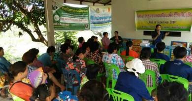 โครงการชุมชนพอเพียงเพื่อชีวิตที่ยั่งยืน วันที่ 26 พฤษภาคม 2558 ณ ทำการประธานชุมชนหมู่ที่ 2 ตำบลบุญเกิด