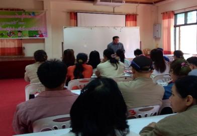 -โครงการค่ายพัฒนาศักยภาพทางการเรียนรู้คณิตศาสตร์