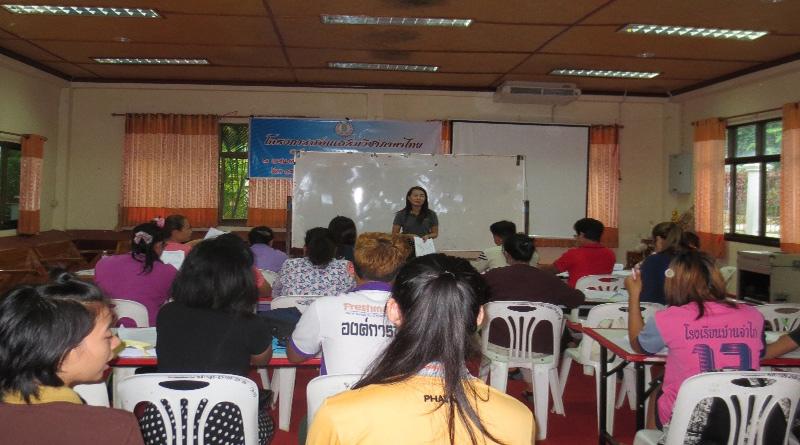 โครงการพัฒนาศักยภาพทางการเรียนรู้วิชาภาษาไทย