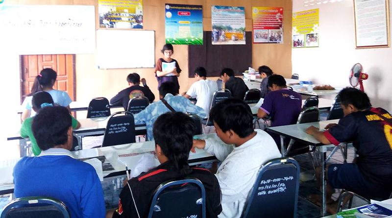 สอนเสริมภาษาไทย
