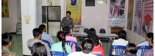 กิจกรรมพัฒนาผู้เรียน โครงการส่งเสริมประชาธิปไตยระดับหมู่บ้าน