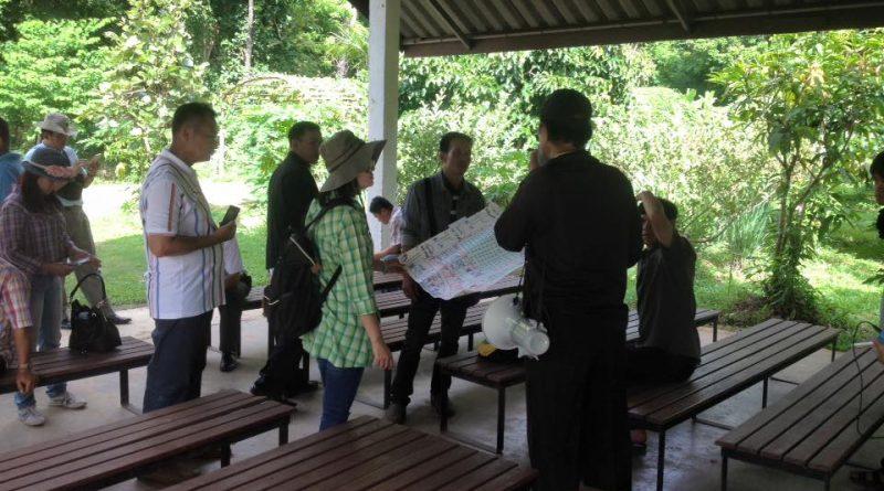 โครงการส่งเสริมหมู่บ้านเรียนรู้ตามรอยพระยุคลบาท