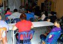 โครงการสอนเสริมวิชาภาษาไทย